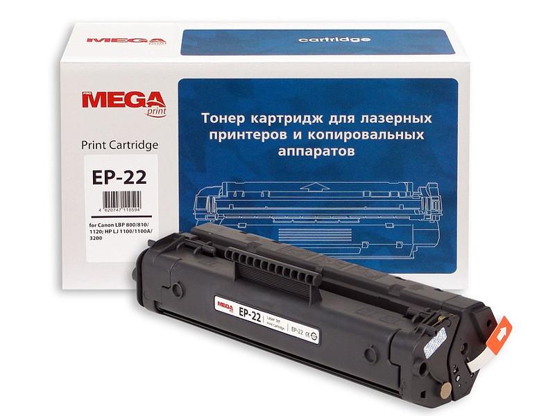Картридж ProMega Print EP-22 для Canon Laser Shot LBP-1120/LBP-800/LBP-810 tphphd u high quality black laser toner powder for canon crg912 crg712 lbp 3050 lbp 3020 lbp 3100 lbp 3150 1kg bag free fedex