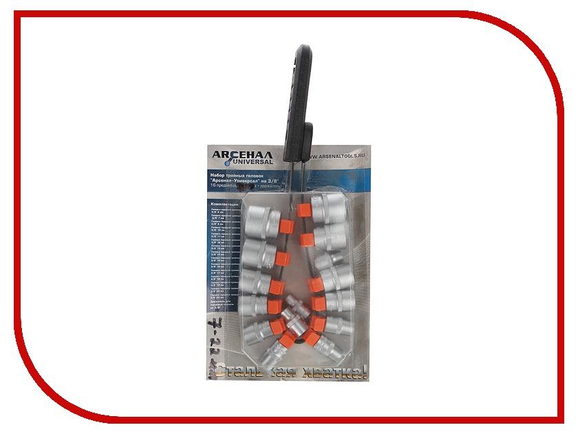 Набор инструмента Арсенал Универсал на 3/8 7-22 мм + держатель Набор тройных головок 4139290<br>