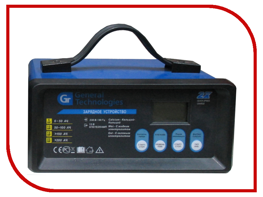 Зарядное устройство для автомобильных аккумуляторов General Technologies NC-05-BC033<br>