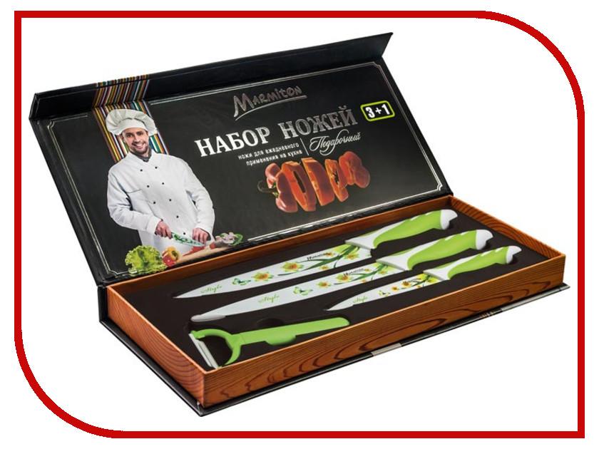 Набор ножей Marmiton 17032 Green