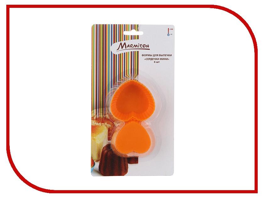 Кухонная принадлежность Marmiton Сердечки форма для выпечки 11158<br>