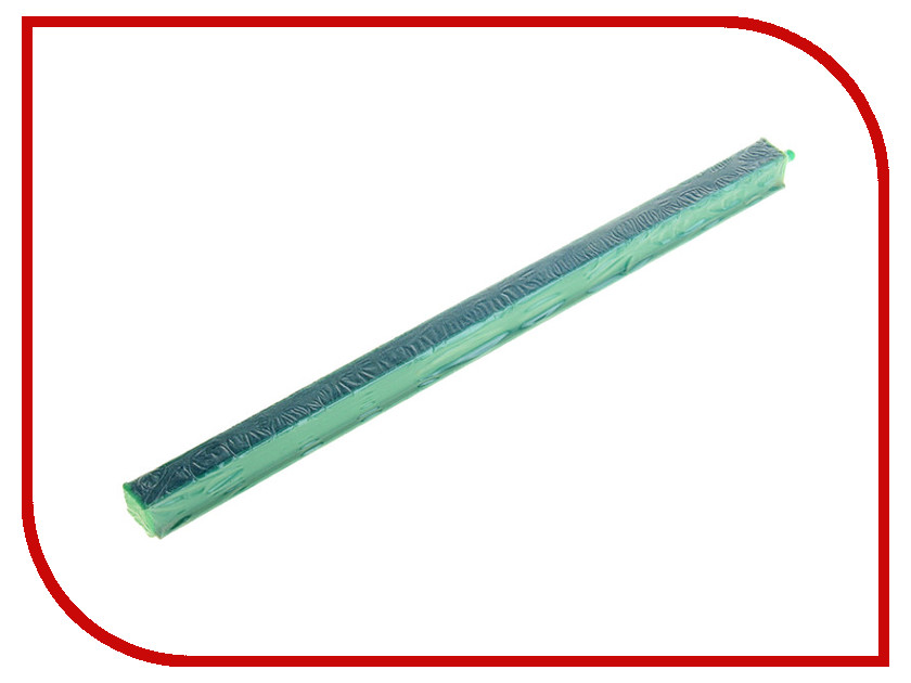 Распылитель Aleas 40 см AB-016