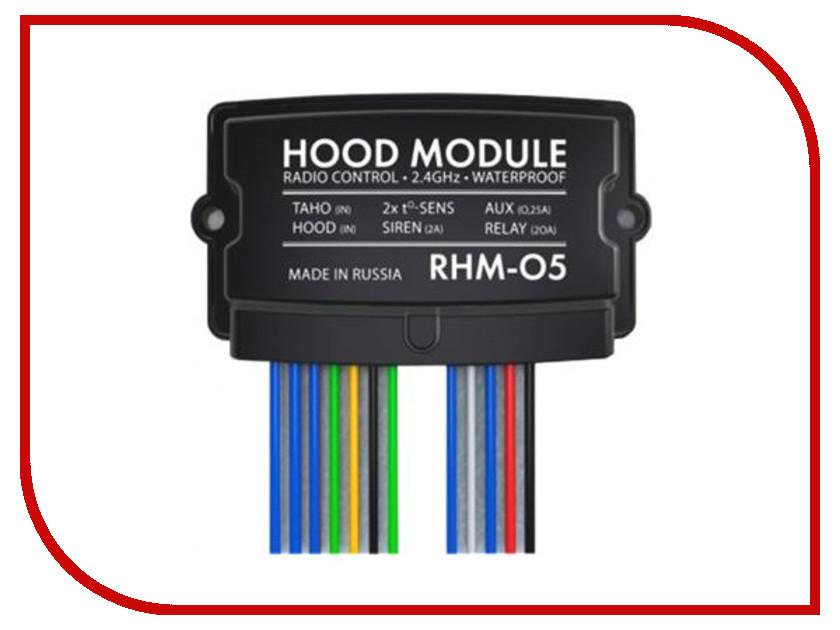 Иммобилайзер Pandora RHM-05 - радиомодуль моторного отсека