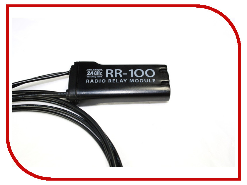 Аксессуар Pandora RR-100 - радиореле блокировки<br>
