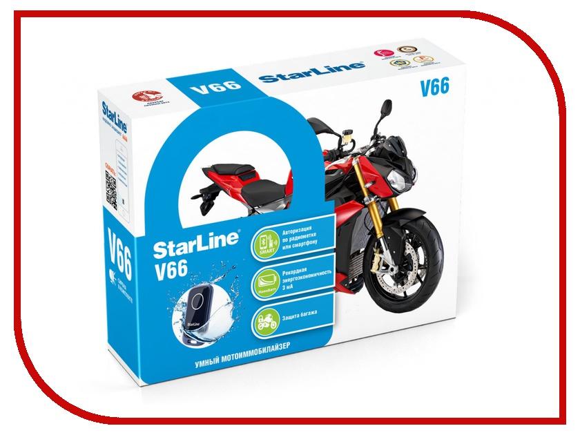 Сигнализация StarLine V66 Moto