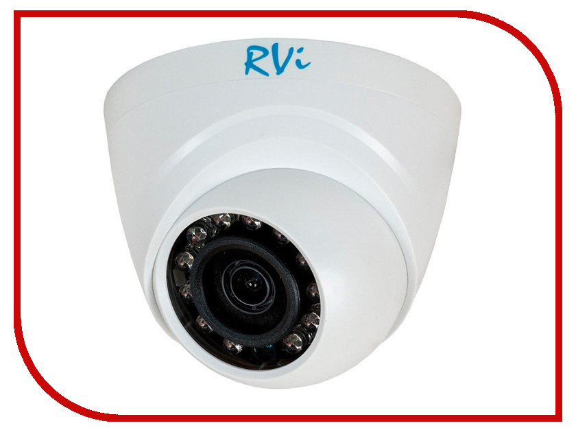 Аналоговая камера RVi RVi-HDC311B-C 3.6mm CVI<br>