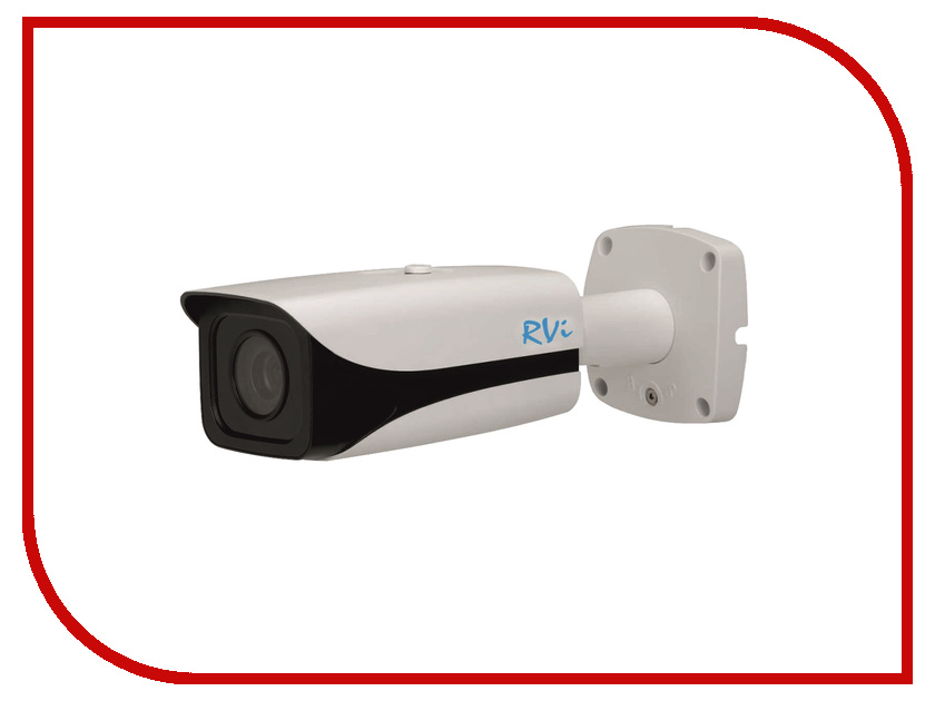 IP камера RVi RVi-IPC44-PRO 2.7-12mm<br>