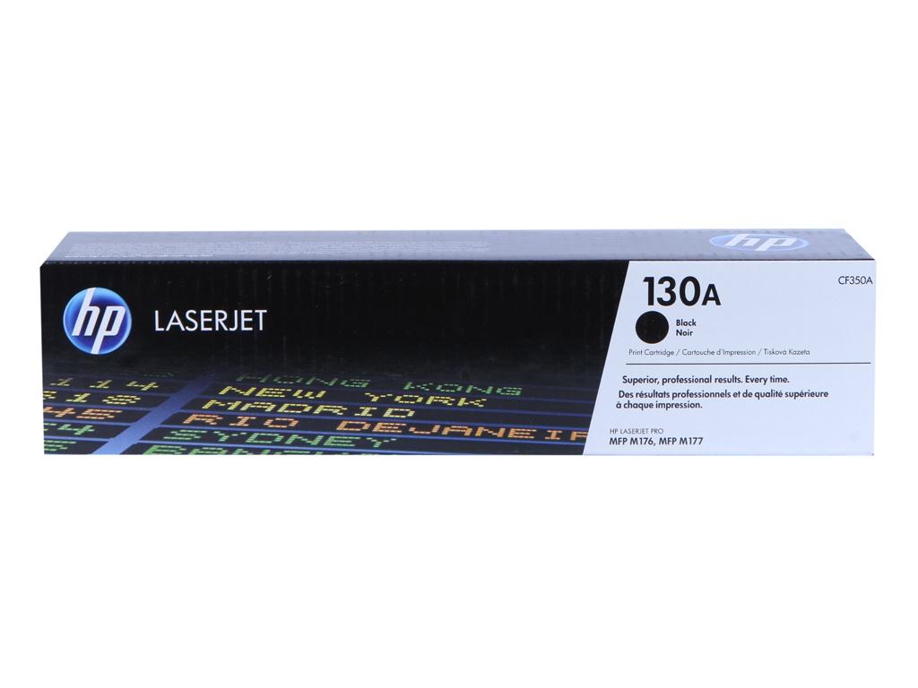 Картридж HP 130A CF350A Black для LJ Pro M176n/M177fw цена