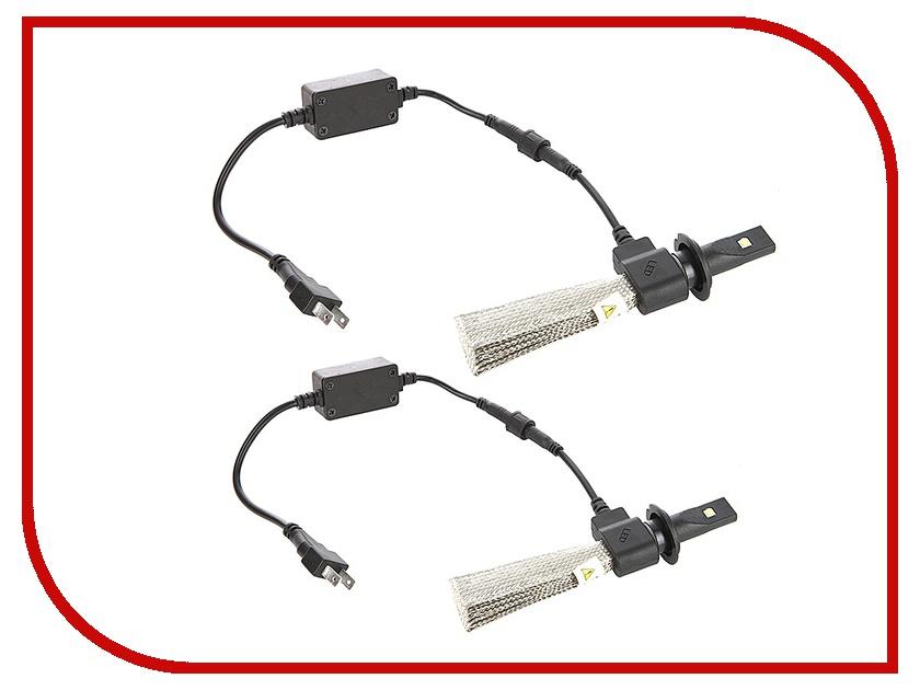 Лампа SVS H7 CREE-XM-L2 DC 12-24V Lum 2500 6500К 024.0265.000 (2 штуки)<br>