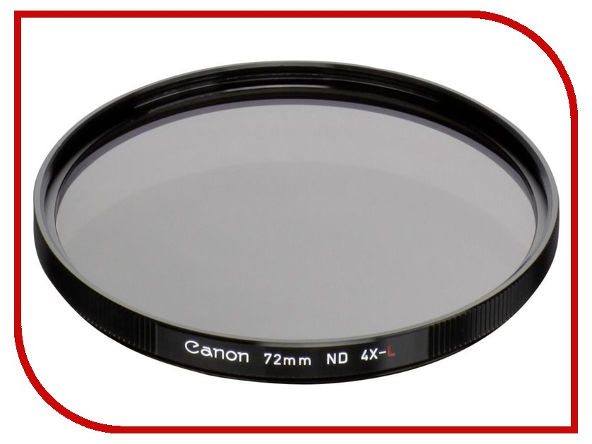 Светофильтр Canon ND4-L 72mm
