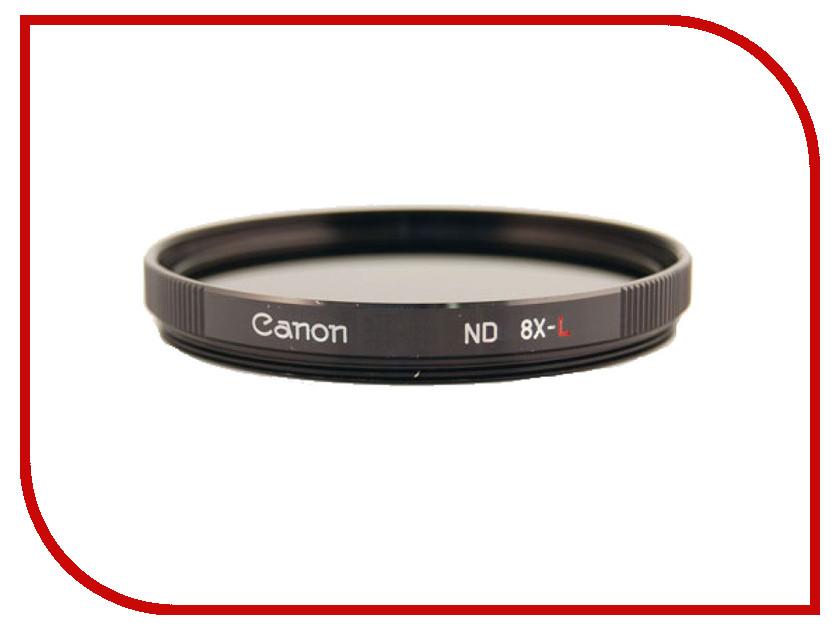 Светофильтр Canon ND8-L 58mm<br>