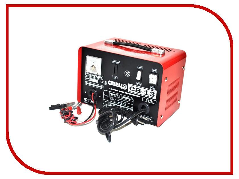 Зарядное устройство для автомобильных аккумуляторов СПЕЦ CB-13-S<br>