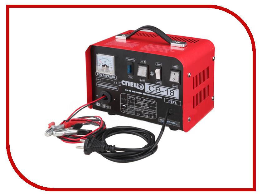 Зарядное устройство для автомобильных аккумуляторов СПЕЦ CB-18-S