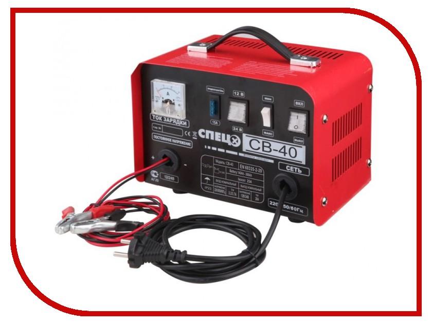 Зарядное устройство для автомобильных аккумуляторов СПЕЦ CB-40-S