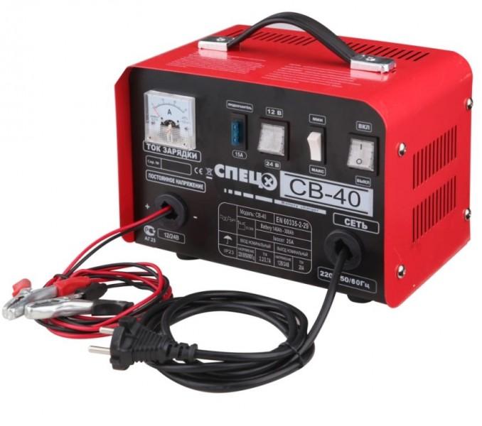 Зарядное устройство для автомобильных аккумуляторов СПЕЦ CB-40-S<br>