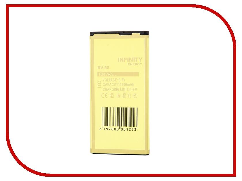 Аксессуар Аккумулятор Nokia BV-5S X2 Dual Infinity 1800 mAh<br>
