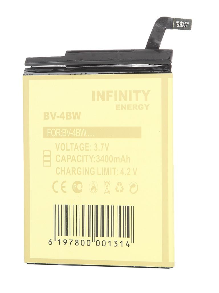 ��������� ����������� Nokia BV-4BW Lumia 1520 Infinity 3400 mAh