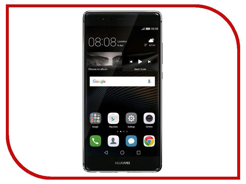 Сотовый телефон Huawei P9 Dual Sim 32Gb Grey<br>