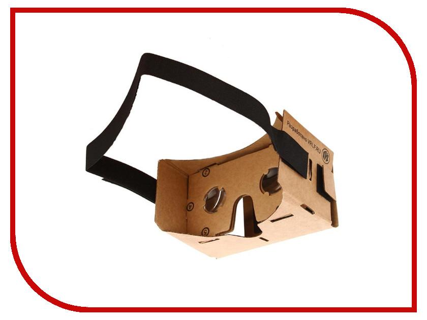 Видео-очки HOMIDO Cardboard v2.0