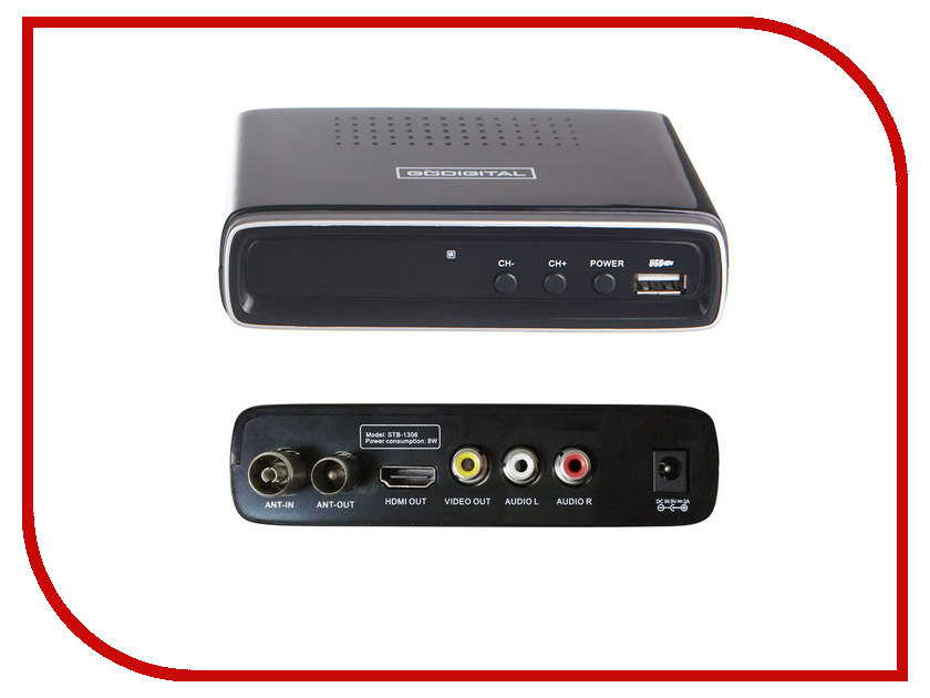 Тюнер GoDigital 1306 DVB-T2<br>