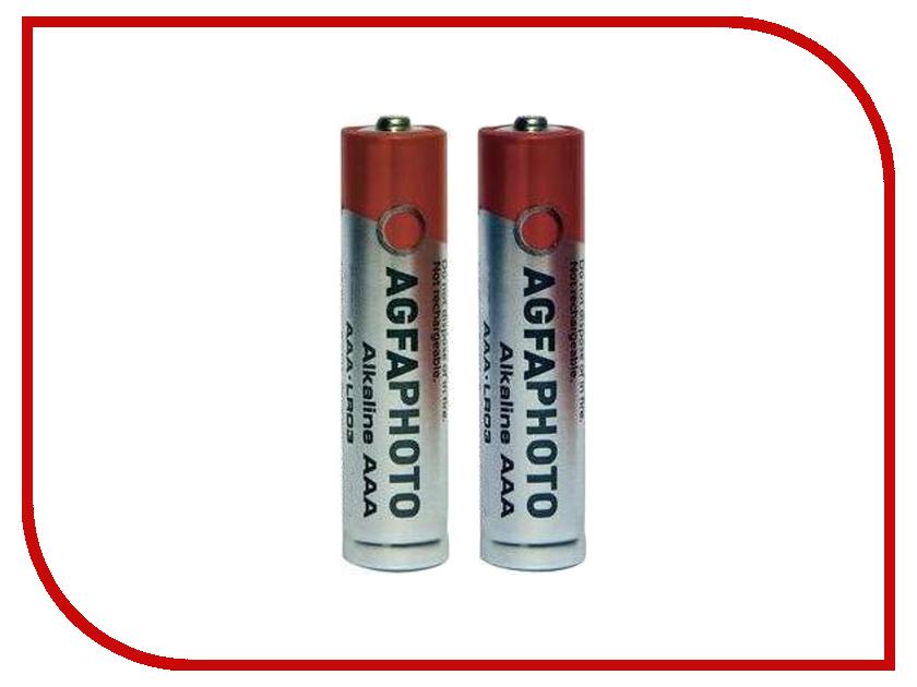 Батарейка AAA - AgfaPhoto LR03 Alkaline (2 штуки) батарейка aaa космос alkaline lr03 koclr0320box 20 штуки