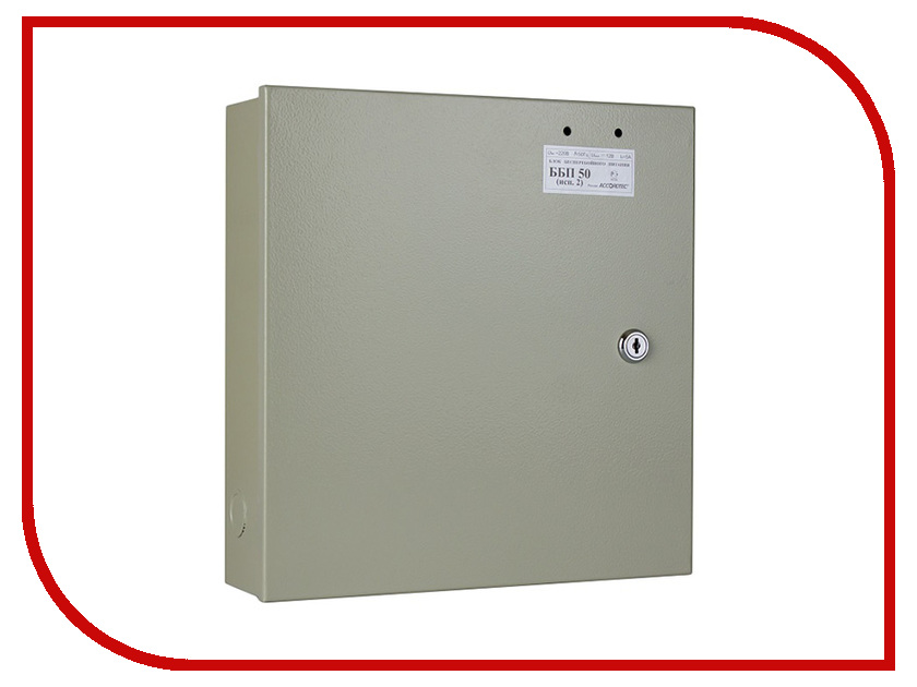 Аксессуар AccordTec ББП-50 исполнение 2 источник питания 12V<br>