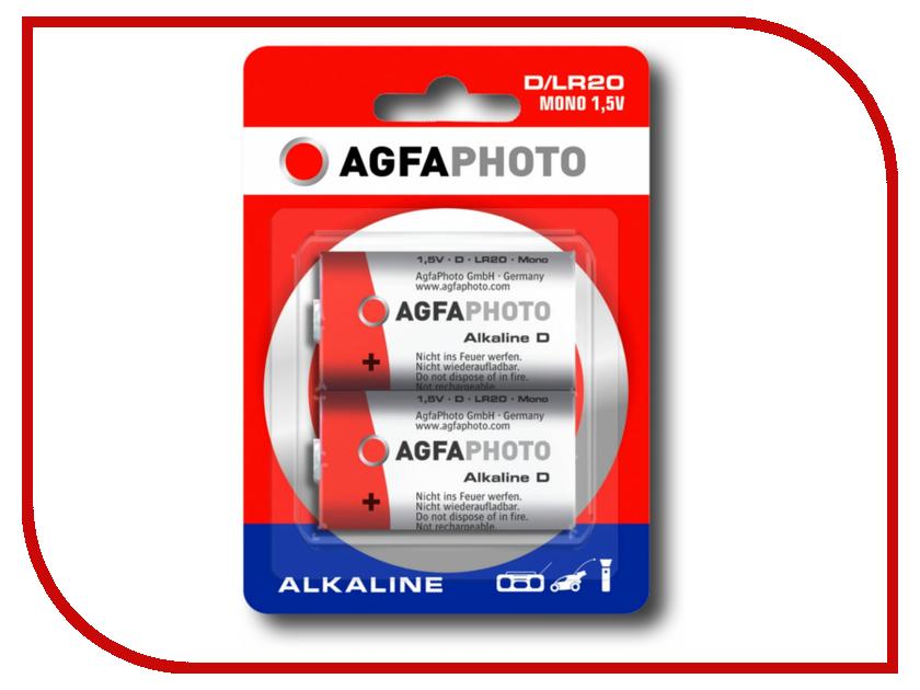 Батарейка D - AgfaPhoto LR20/D (2 штуки)<br>