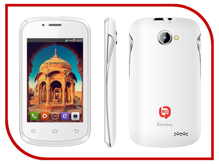 Сотовый телефон BQ Bombay BQS-3503 White