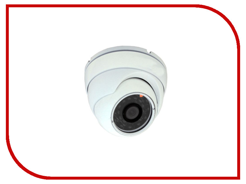AHD камера SVplus VHD610W