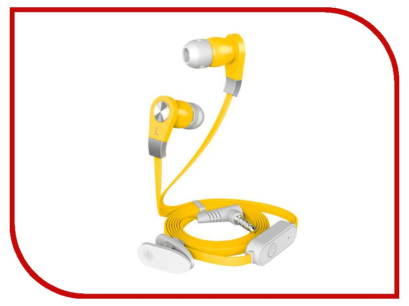 Harper HV-103 Yellow