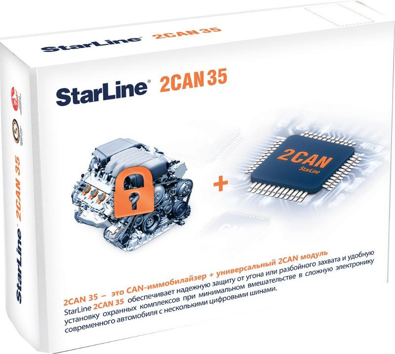 Аксессуар StarLine 2CAN 35<br>