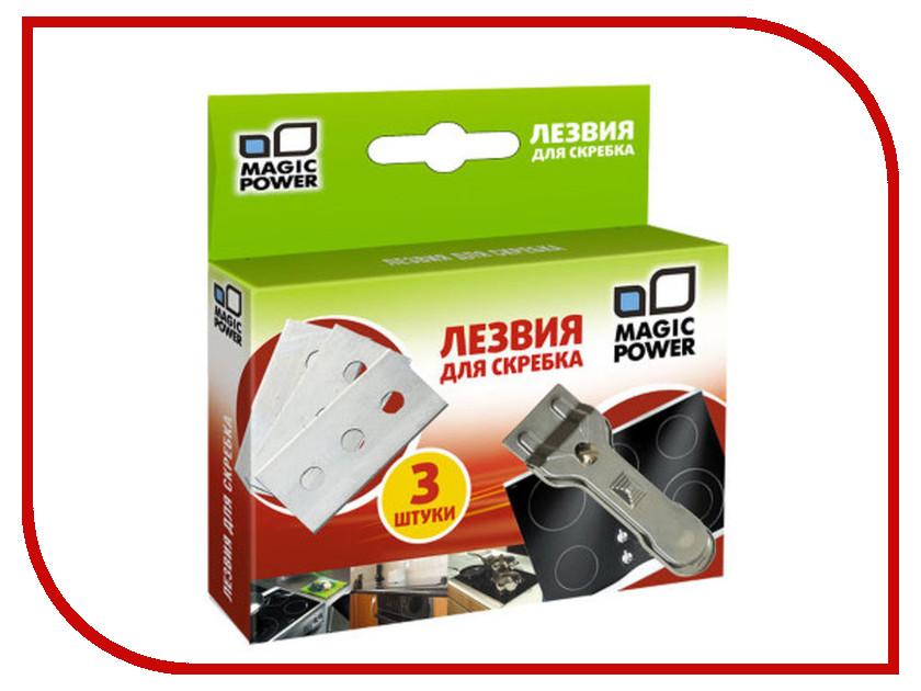 Аксессуар Лезвие для скребка Magic Power MP-604 майка print bar magic ia vocaloid