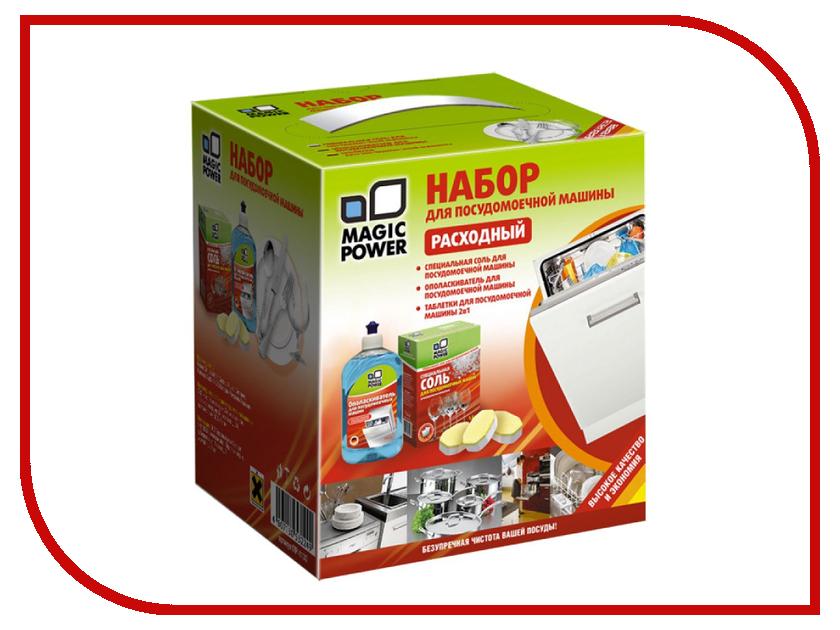 Аксессуар Magic Power MP-1130 - набор для посудомоечных машин<br>