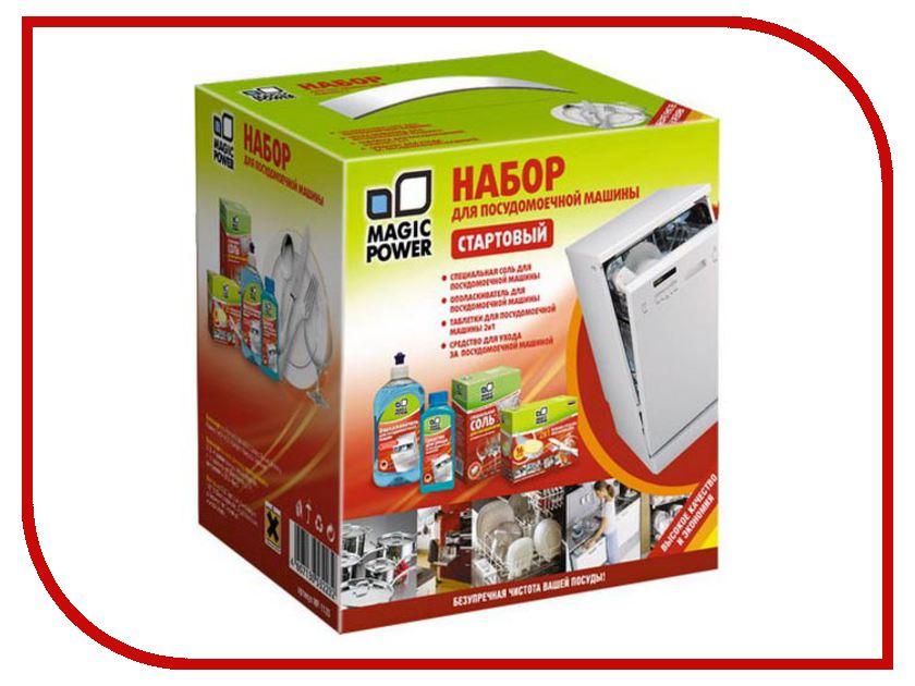 Аксессуар Magic Power MP-1120 - набор для посудомоечных машин<br>