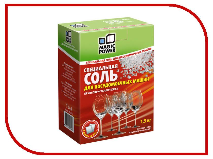 Аксессуар Magic Power MP-2030 - соль для посудомоечной машины<br>