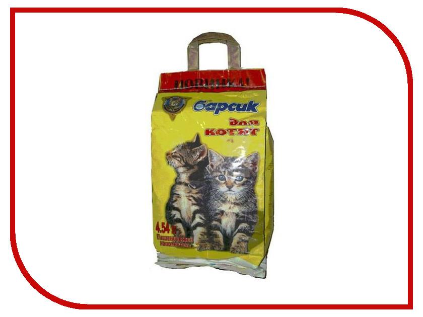 Наполнитель Барсик 4.54л для котят 02241