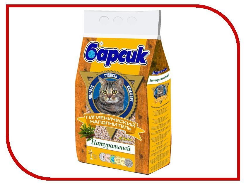 Наполнитель Барсик Натурал 4.54л 02247