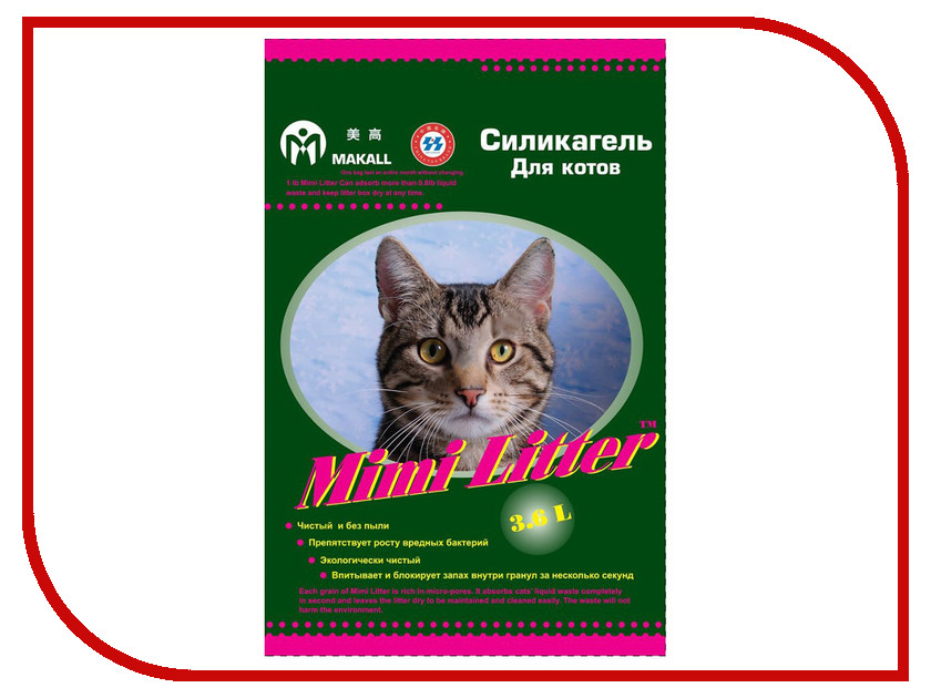 Наполнитель Mimi Litter 3.6kg 54786 Green<br>
