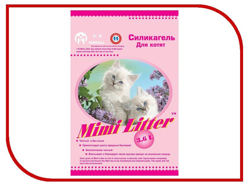 Наполнитель Mimi Litter 3.6kg 54783 Pink