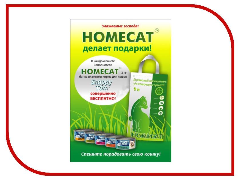 Наполнитель Homecat 3kg 55340
