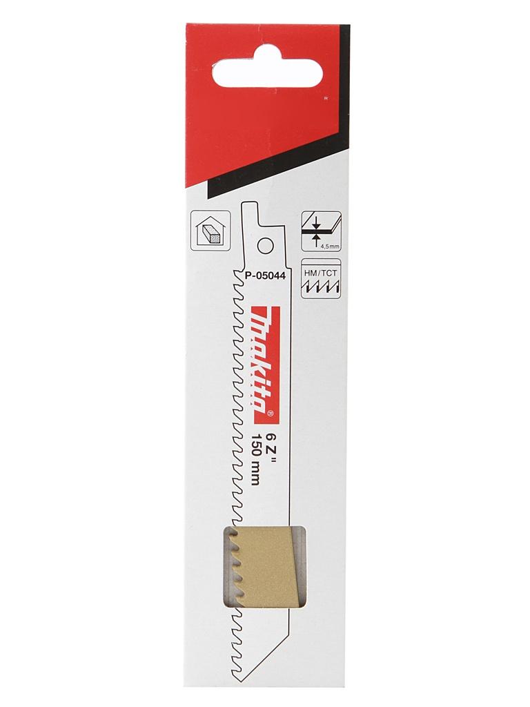 Полотно Makita P-05044 для древесины/пористого бетона/стекловолокна/чугуна и гипсовых плит, 150мм, шаг зуба 4.2мм, 1шт