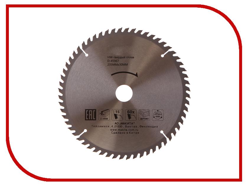 Диск Makita Standart D-45967 пильный по дереву, 235x2.4x30mm, 60 зубьев