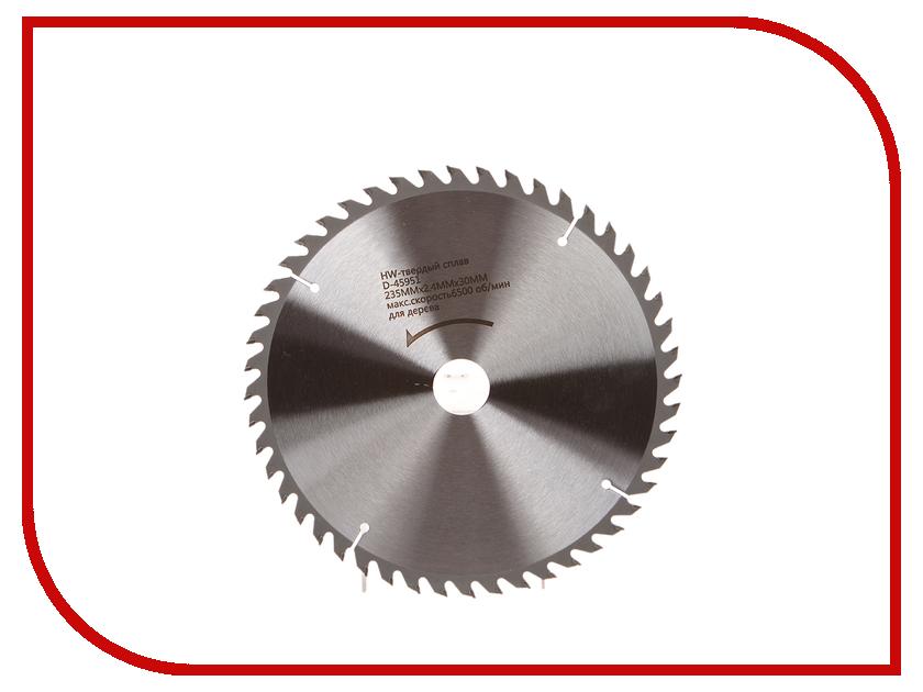 Диск Makita Standart D-45951 пильный по дереву, 235x2.4x30mm, 48 зубьев
