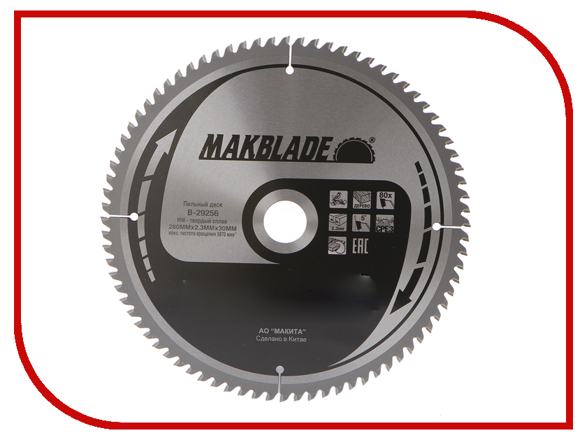 Диск Makita Standard B-29256 пильный по дереву, 260x2.3x30mm, 80 зубьев cdj2b16 100tz b cdj2ra16 75 b smc air cylinder standard type cj2 series have stock