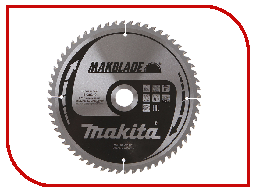 Диск Makita Standard B-29240 пильный по дереву, 260x2.3x30mm, 60 зубьев cdj2b16 100tz b cdj2ra16 75 b smc air cylinder standard type cj2 series have stock