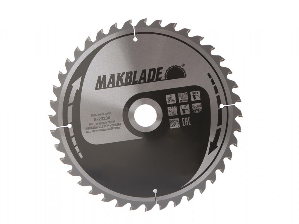 Диск Makita Standart B-29234 пильный по дереву, 260x2.3x30mm, 40 зубьев