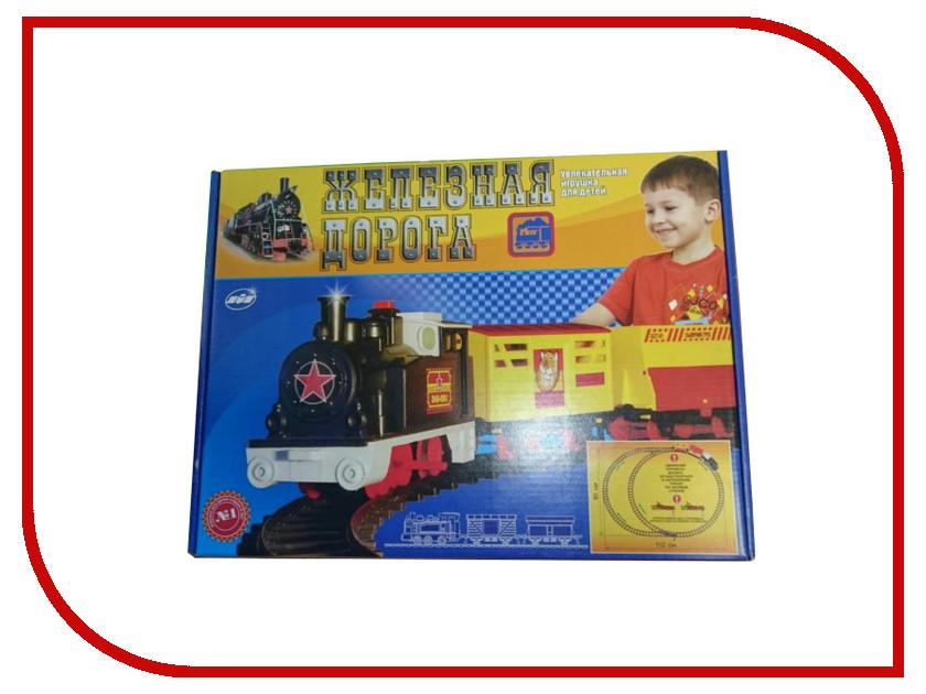Здесь можно купить 192  Железная дорога Спорт Тойз ДЖД-3 192 Железные дороги