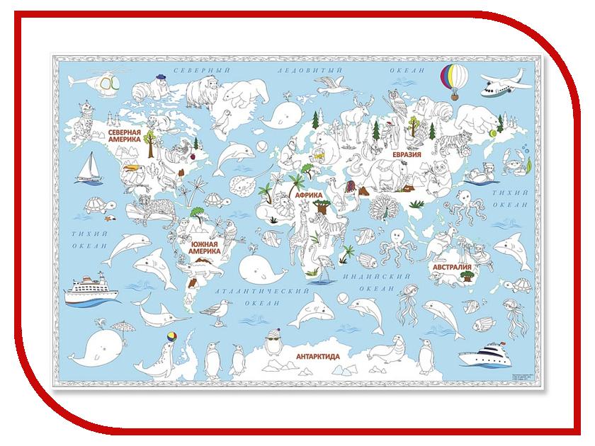 Гаджет Геодом Карта-Раскраска Обитатели Земли 52807