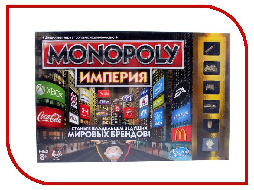 Игрушка Hasbro Монополия Империя B5095 игрушка hasbro games монополия дорожная b1002