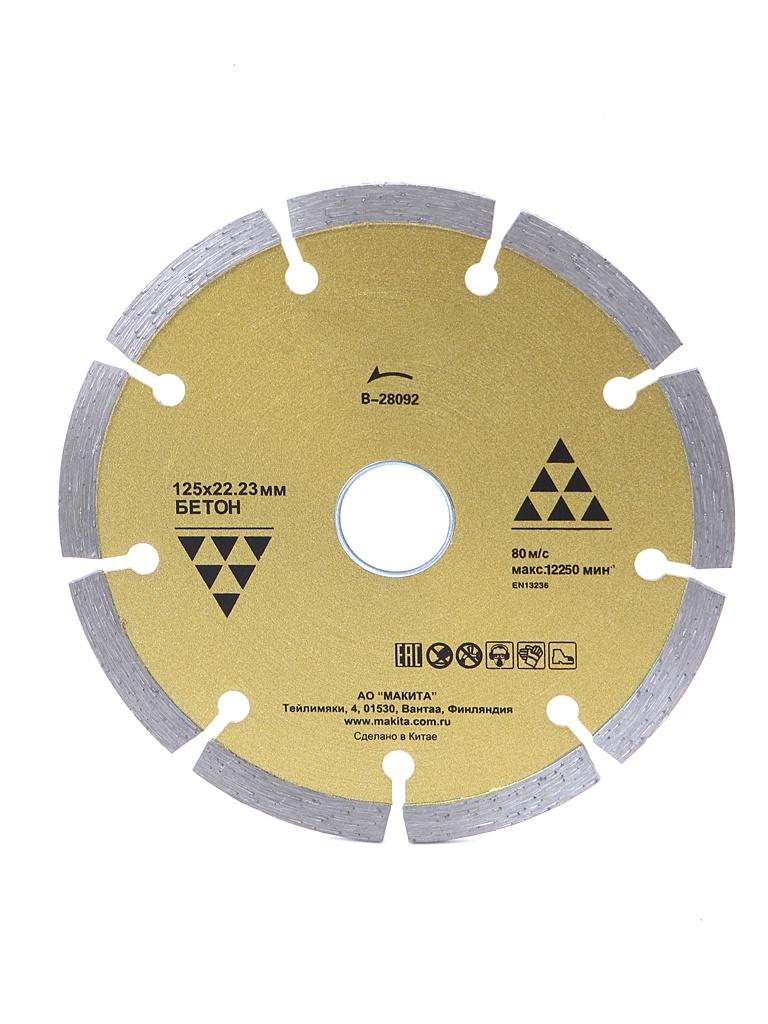 Диск Makita Economy B-28092 алмазный сегментный, по бетону, 125x22.23mm диск алмазный makita 350х25 4 20мм comet enduro stealth b 13524